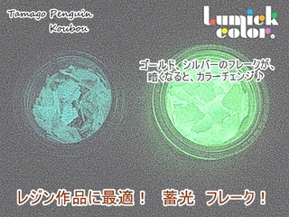 20160813-20160813-20160813-IMG_0135lumick-colorlumick-color-darklumick-color-moji.JPG